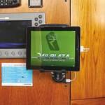 Railblaza Starporthalterung (E-Serie) mit USB Port in schwarz in Kombination mit ScreenGrabba
