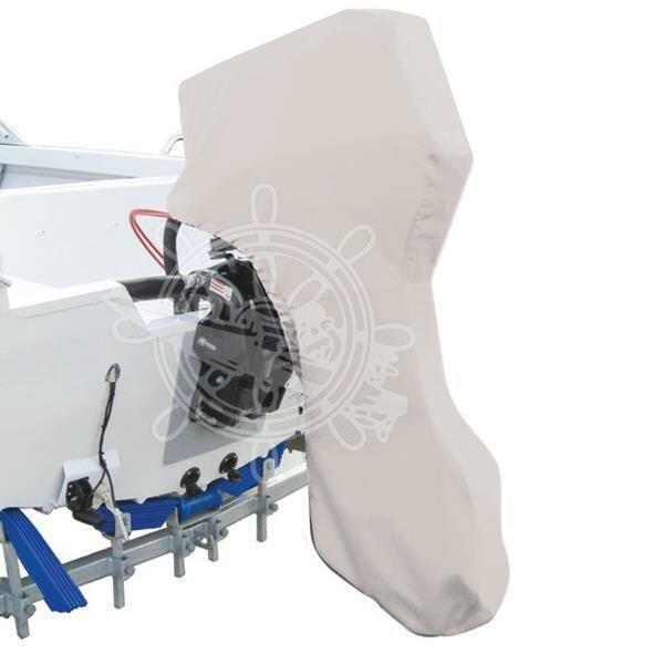 OCEANSOUTH Motorabdeckung für 2-/4-Takt Außenborder - ganzer Motor 115-150 PS